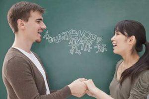 Become a Bilingual Teacher